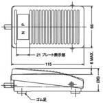 フットスイッチ S3&M3形シリーズ オジデン(大阪自動電機)